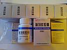 Ксианлиексин - препарат для лечения всех видов простатита. 50капс. в уп.