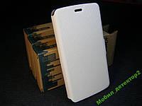 Чехол книжка Microsoft Lumia 535 (Nokia)