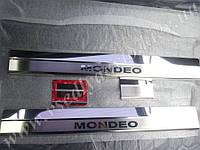 Накладки на пороги Ford MONDEO IV с 2007-2015- гг. (Premium)