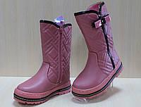 Зимние сапоги на девочку, детская зимняя обувь тм Tom.m р.30