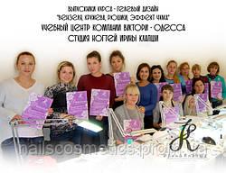 Выпускницы тематических курсов гелевого дизайна