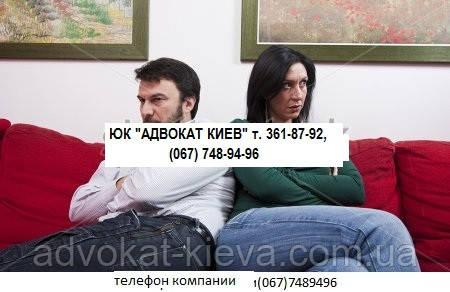 Расторжение брака Печерский район
