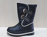 Зимние сапоги на девочку, детская зимняя обувь тм Tom.m р.28,29,30,31