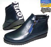 Детские кожаные деми ботинки  36р.