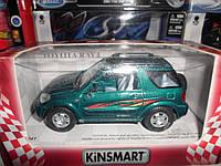 Машинка металлическая моделька KINSMART
