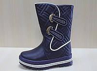 Зимние сапоги на девочку, детская зимняя обувь тм Tom.m р.27,30,31