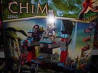 Конструктор ЧИМА CHIMA Сторожевая башня 220 детале