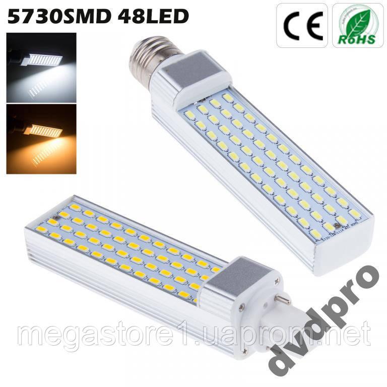 Светодиодная лампа 12Вт E27 48LED 5730SMD Аквариум