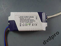 Драйвер блок питания 0.3A 42V 18W для LED лент