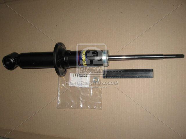 Амортизатор задний газовый AUDI 100, A6 (Ауди 100, А6) (пр-во Monroe)