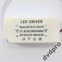 Драйвер блок питания 0.3A 42-63V 18W для LED лент