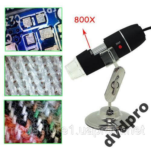 Цифровой микроскоп USB 2.0mp 800-X Модель 2017г