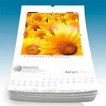 Календарь настенный перекидной А4 на 2021 г, 6 листов, 7 листов