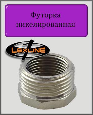 "Футорка 3/4""х1/2"" НВ никелированная"