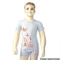 Комплект белья для мальчиков ЛЕВ