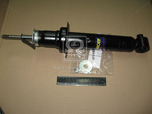Амортизатор подвески задний газовый BMW Е32 ORIGINAL (пр-во Monroe)