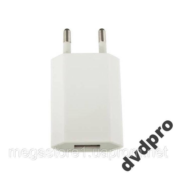 Зарядка зарядное USB 220В - 5V 1А для Iphone и пр
