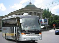 Автобус Донецк Ростов, Ростов Донецк расписание цена, расписание автобусов Донецк