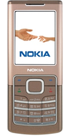 Корпус для Nokia 6500 classic с русской клавиатурой, AAA Class, High Copy, Коричневый, Бронзовый /панель/крышка/накладка /нокиа