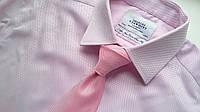 Фирменный  галстук розовый
