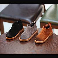 Короткие замшевые ботинки