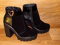 Демисезонные ботинки комбинированные
