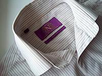 Рубашка NEXT в полоску бежева приталенная Слим фит