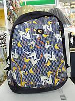 УЦЕНКА!! портфель школьный рюкзак для мальчика