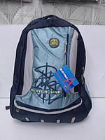 Портфель для мальчика рюкзак школьный
