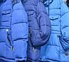 Куртка детская на мальчика , фото 2