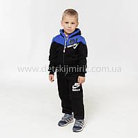 Спортивный костюм для мальчика  Найк Nike теплый