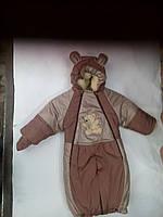 Детский комбинезон-трансформер.зима.разные цвета