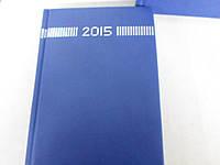 Ежедневник 2015 датированный СИНИЙ Германия