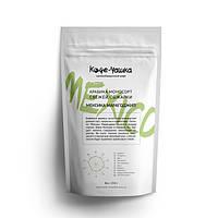 """Кофе """"Кофе-Чашка"""" Мексика Марагоджип в зернах свежей обжарки, 250 г."""