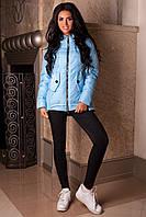 Женская голубая осенняя куртка р. 44-56 арт. 959 Тон 11