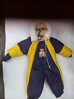 Детский теплый комбинезон-трансформер.разные цвета
