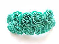 Цветы Розы Бирюзовые из фоамирана (латекса) 2.5-3 см на проволоке 12 шт/уп