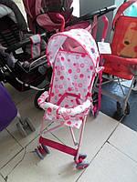 Детская коляска трость легкая Новая в наличии