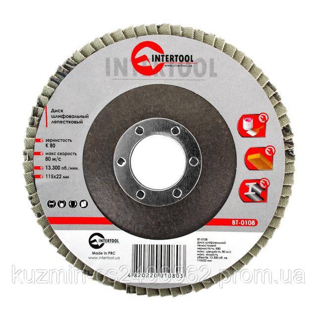Диск шлифовальный лепестковый 115 * 22мм зерно K80 INTERTOOL BT-0108
