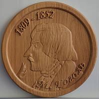 Сувенир «Портрет Гоголя»