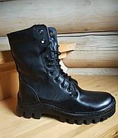 """Ботинки берцы зимние кожаные """"Эталон"""" трактор"""