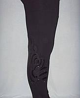 Лосины женские (Термоткань)