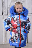 "Зимняя теплая куртка на девочку ""Лыжница"""