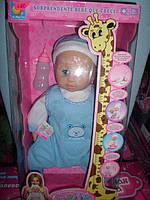 Растущая кукла. пупс с бутылочкой. кушает, растет