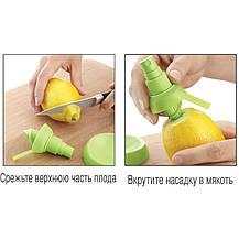 Спрей для цитрусовых 3 в 1, фото 2