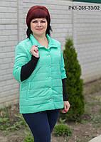 Женское демисезонная куртка рукав 3/4 цвет мята размер 46,48