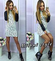 Платье с кожаными рукавами ми-925