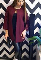 Женский универсальный кардиган Манго цвет бордо размер 42-44,46-48