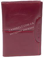 Элитная яркая кожаная обложка для документов NINO CAMANI art. NC108-2045B красная