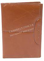 Элитная яркая кожаная обложка для документов NINO CAMANI art. NC108-2045E коричневая